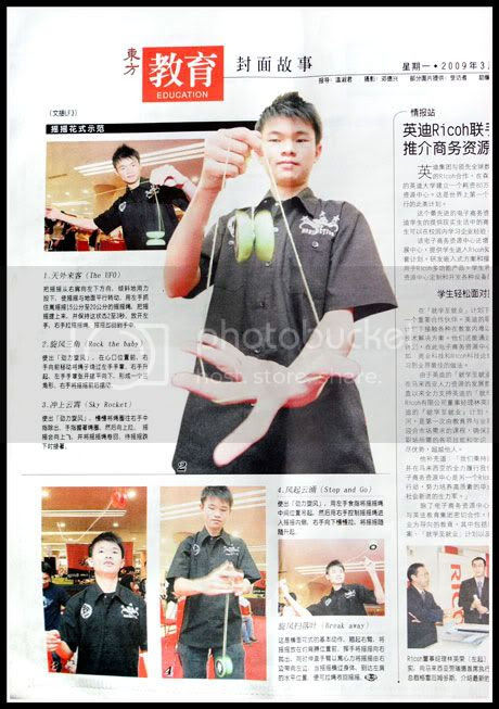 Oriental Daily news yoyo ewin Chinese newspaper
