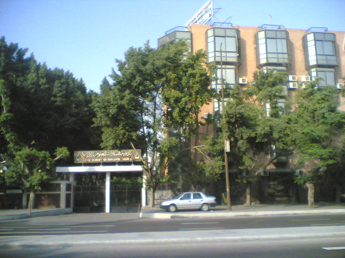 http://upload.wikimedia.org/wikipedia/commons/3/3f/Sadat_academy.jpg