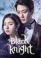 Black Knight: The Man Who Guards Me - Season 1