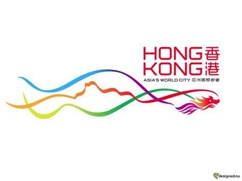 tourism logo  hong kong lookbook city branding