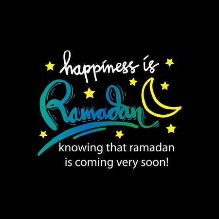 Ramadan is coming, few days away. Muslims are you ready?