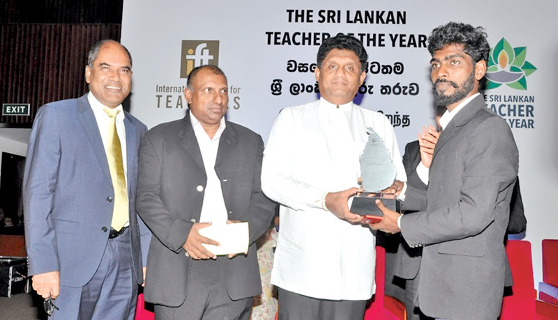International Forum for Teachers held at BMICH