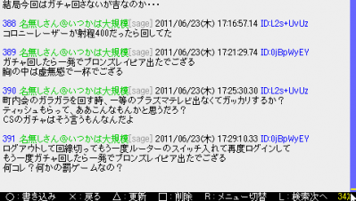 20110623230446.png