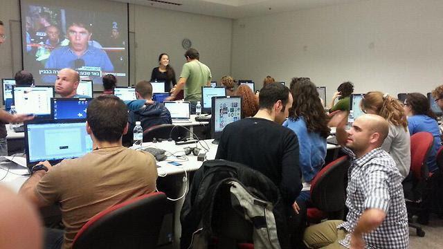 IDC comment war room (Photo: Oren Kochavi)