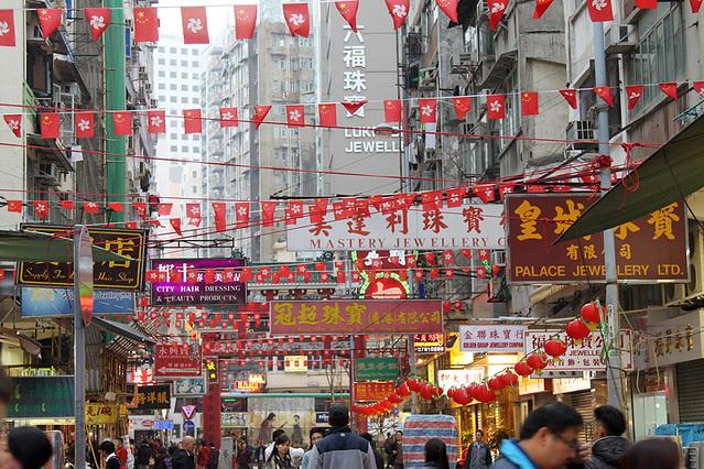 HongKongMarkets12