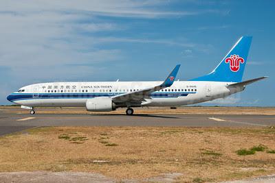 China Southern Airlines Boeing 737-81B B-5646 (msn 38932) HNL (Ivan K. Nishimura). Image: 908628.