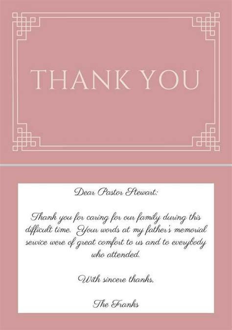 Sample wording for a funeral thank you note for a pastor