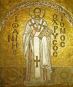 http://upload.wikimedia.org/wikipedia/commons/thumb/c/cf/Johnchrysostom.jpg/250px-Johnchrysostom.jpg