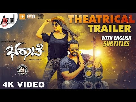 Bharaate Kannada Movie Trailer
