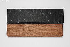 パームレスト 木製 石製
