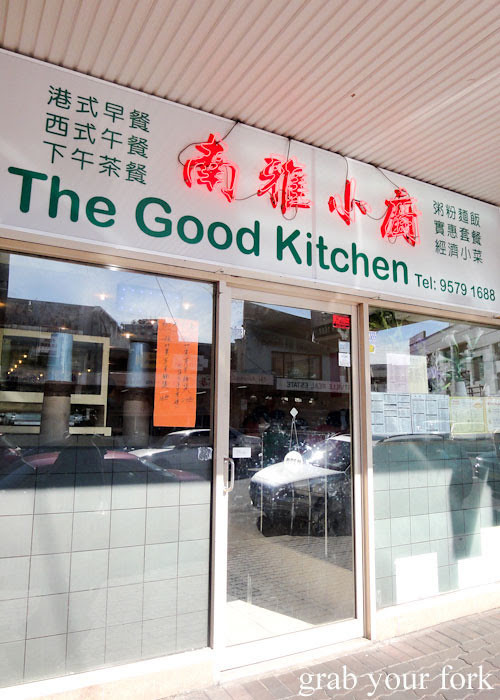 Grab your fork a sydney food blog july 2011 sydney for Akash pacific cuisine