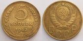 5Kopek1943.PNG
