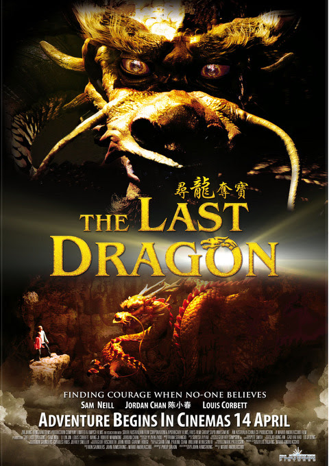 The Last Dragon Poster 27 x39 in