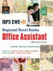 IBPS CWE Regional Rural Banks (RRBs) Office Assistant (Multipurpose) 4th  Edition