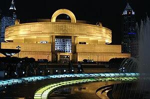 The Shanghai Museum at night