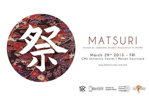 CMU Matsuri