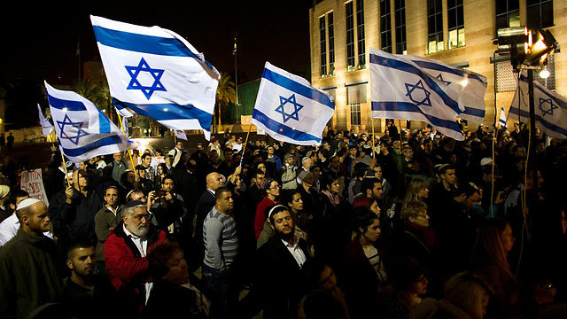 Israeli demonstation in Jerusalem on Saturday night (Photo: Reuters)