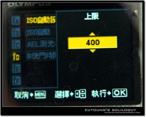 e420_menu33 (by euyoung)