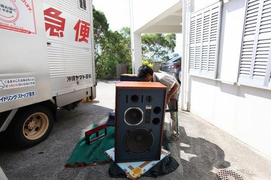 I様 KRS 4343 in 沖縄