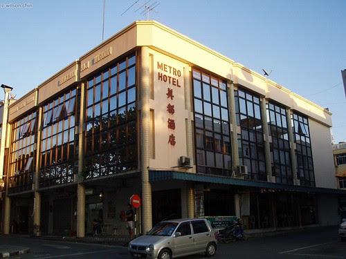 metro_hotel