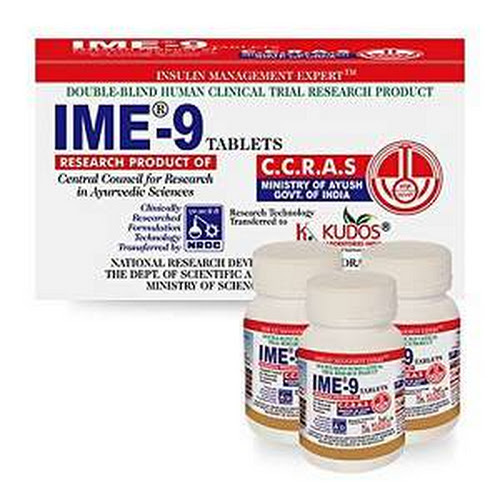Kudos IME-9 Herbal Supplement For Diabetes In Pakistan, Lahore, Karachi, Islamabad, Peshawar - Myebayzone.com