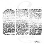 Штамп Газетный текст горизонтальный большой