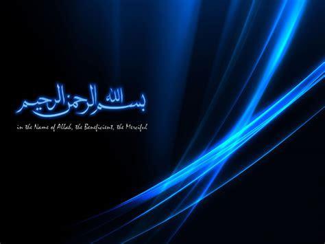 wallpaper islami  laptop