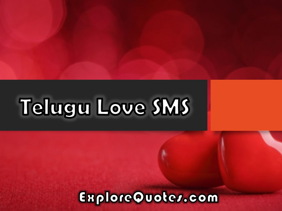 Telugu Love Sms Telugu Love Messages For Him And Her 2019