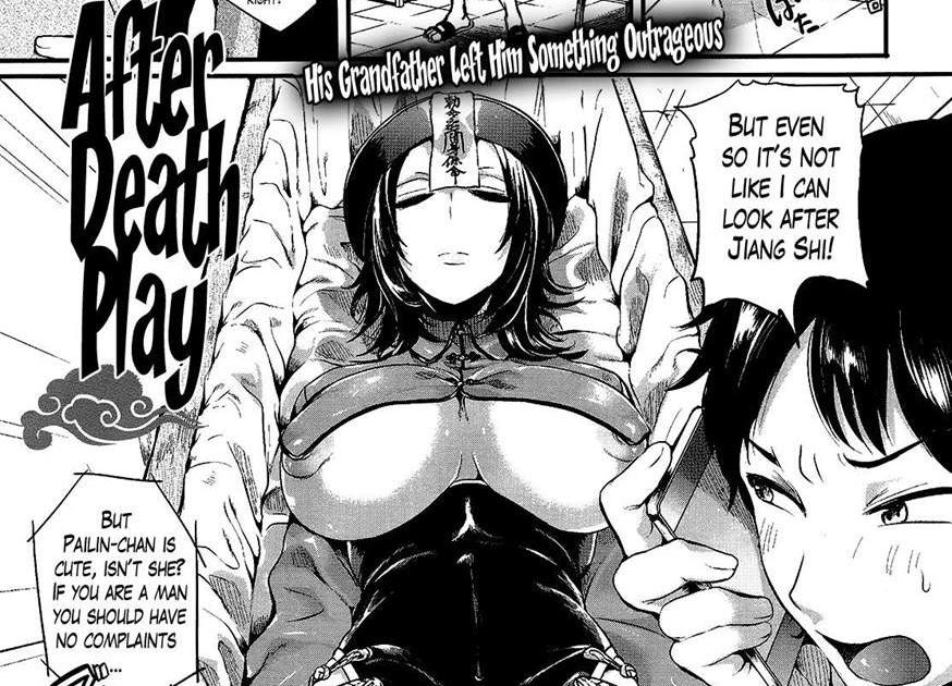 Download hentai manga Nhentai App: