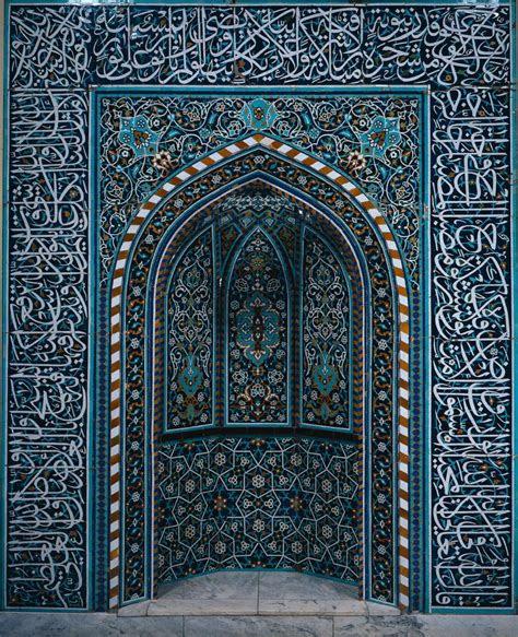 islamic art wallpaper islamic quotes