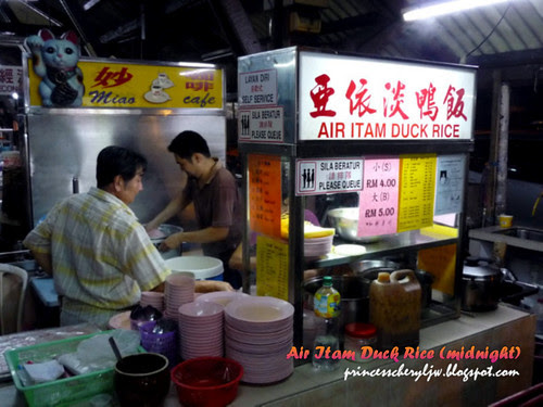 air itam famous duck rice 01