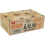 Nongshim Chicken Cup Noodles, 2.65 Ounces