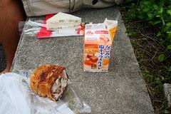 Oishii!! (deliciós)
