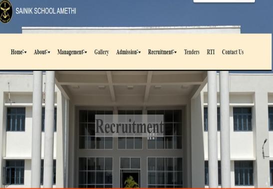 Government jobs: एलडीसी और मैट्रन सहित अन्य पदों पर निकली भर्ती, यहां से करें आवेदन