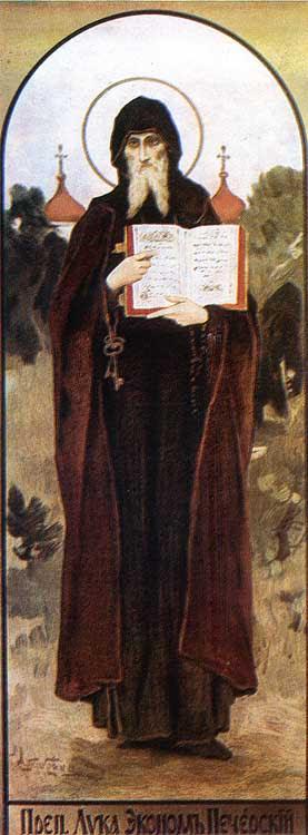 ST. LUKE Steward of the Kiev Caves
