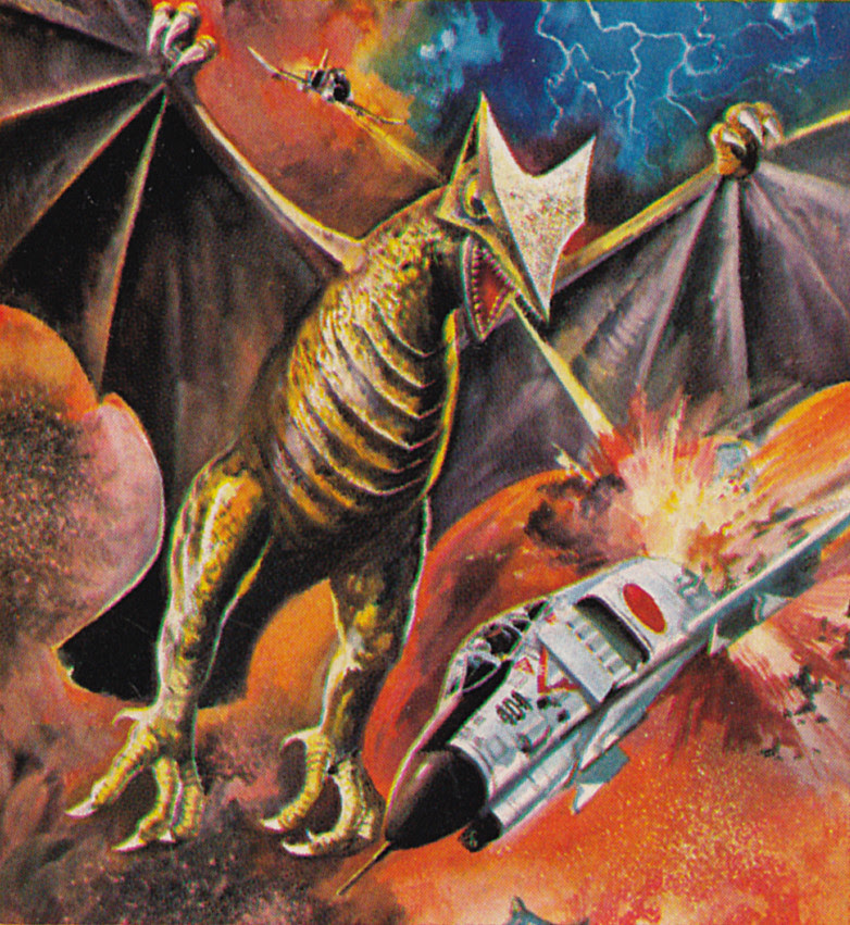 Gyaos Model Kit Box Art