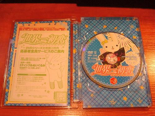 Sekaiichi Hatsukoi Vol. 3 DVD Limited edition.