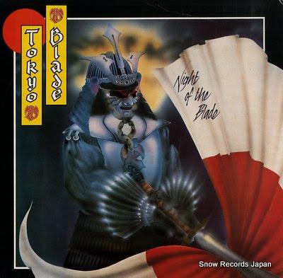 トーキョー・ブレイド night of the blade MX-8012