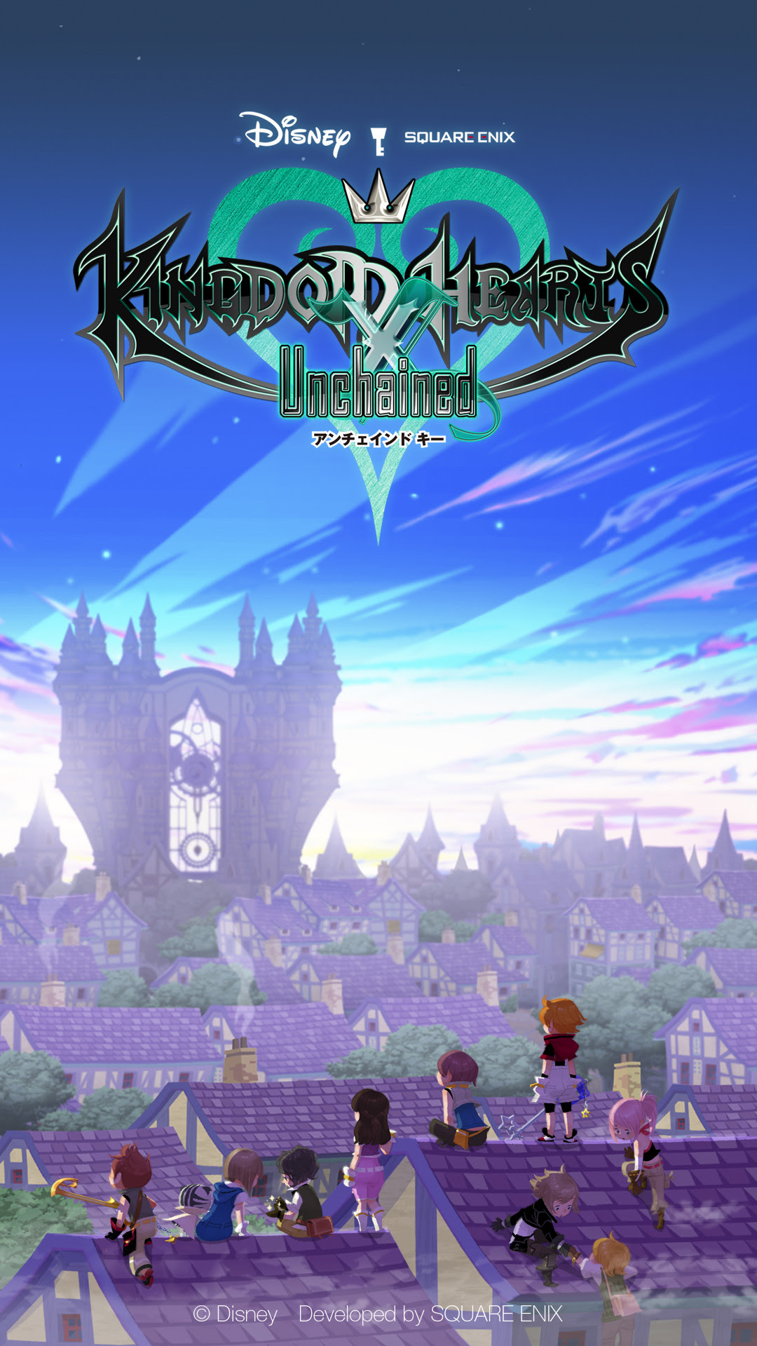 Kingdom Hearts Phone Wallpaper 75 Images