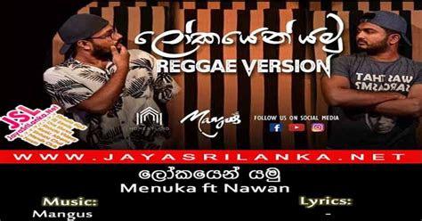 lokayen yamu reggae cover mangus mp