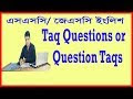 English Grammar | Taq Questions