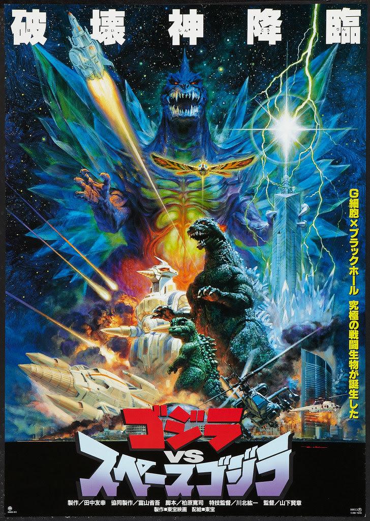 Godzilla vs. Space Godzilla (Toho, 1994)