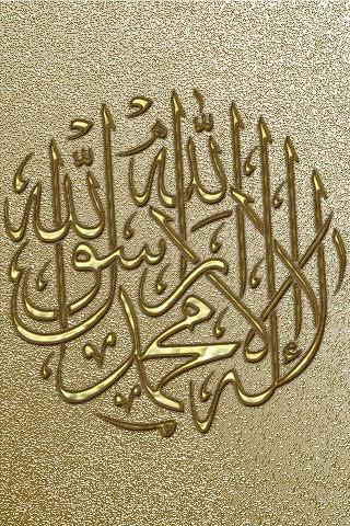 Islamic Designs: Gold Kalimah- Calligraphy
