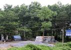 Khởi tố điều tra vụ bắt người trái pháp luật ở xã Đồng Tâm