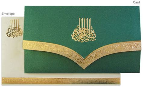 Regal Muslim Wedding Marriage Invitation Cards   We humbly