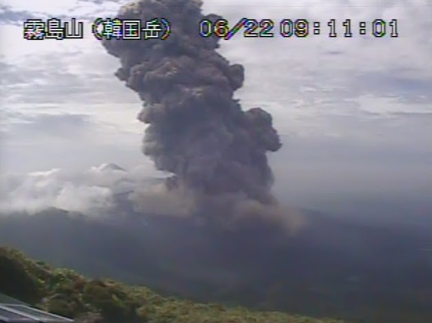 Shinmoedake eruption on June 22 2018, Shinmoedake eruption on June 22 2018 video, Shinmoedake eruption on June 22 2018 pictures