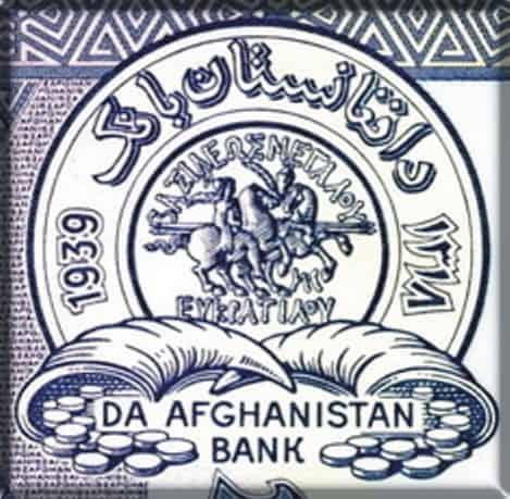 m alexandros afgan 02