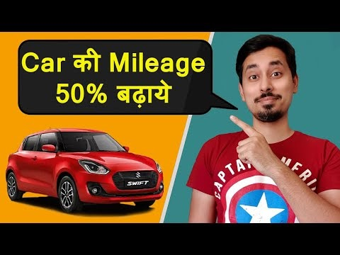 10 Tips to Increase Car Mileage Upto 50% of Petrol and Diesel - Car Guide