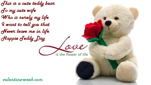 10th Feb Happy Teddy Day Images Pics Quotes Wishes Sms Status
