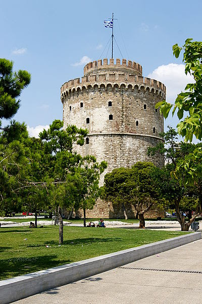 Αρχείο:White Tower Thessaloniki 2009.jpg